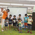 【開催レポ】7/14 キッズ・マネー・スクール