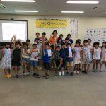 【参加者の感想】8月5日キッズマネースクール