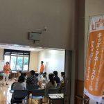 【開催レポ】9月23日キッズマネースクール