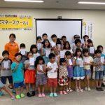 8月4日(日) 築上町で開催しました!!