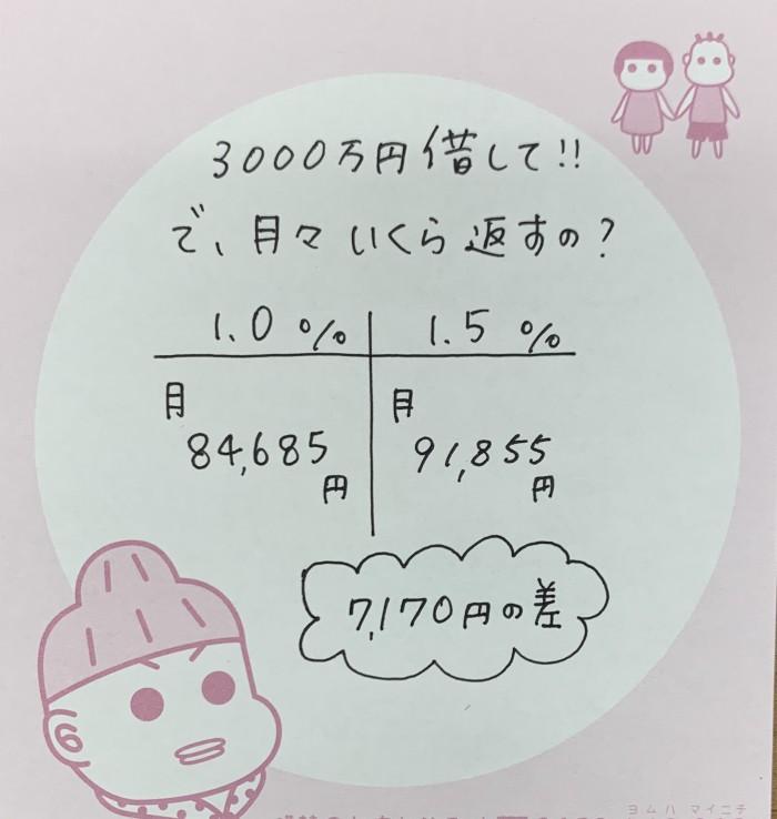 IMG_7385